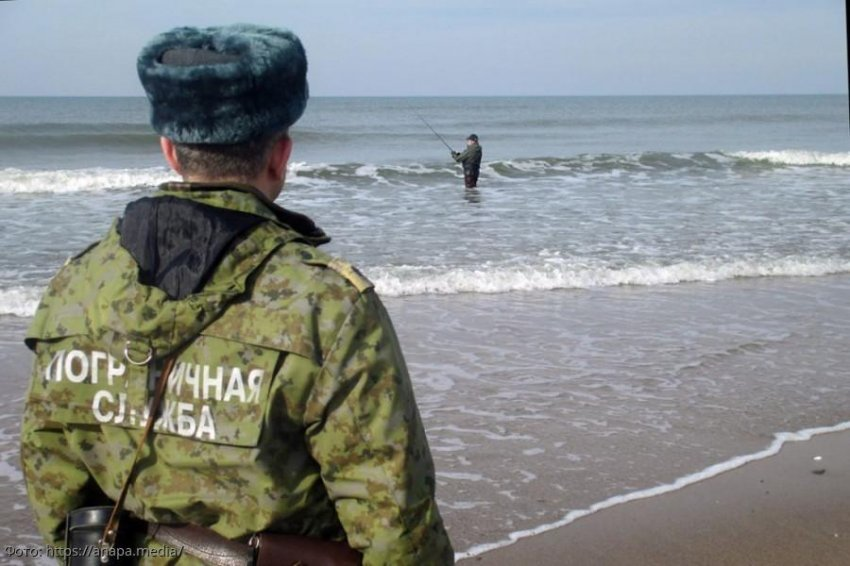 ПУ ФСБ России по Краснодарскому краю напоминает Правила рыболовства для Азово-Черноморского рыбохозяйственного бассейна