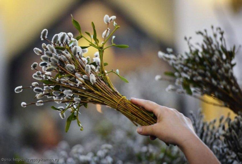 Что нужно сделать 12 апреля в Вербное воскресенье, чтобы впустить в дом удачу, деньги и любовь