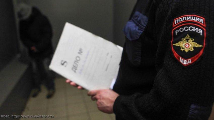 СУ СК РФ по Краснодарскому краю возбудило 2 уголовных дела по ч.1 ст. 318 УК РФ в отношении гражданина РФ
