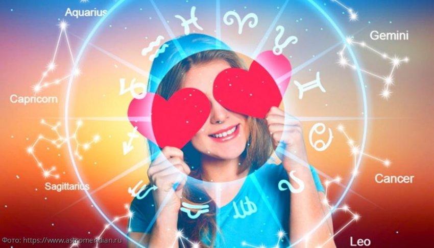 Глоба назвал избранные Вселенной знаки зодиака, кого судьба порадует в мае неземным счастьем и удачей в делах