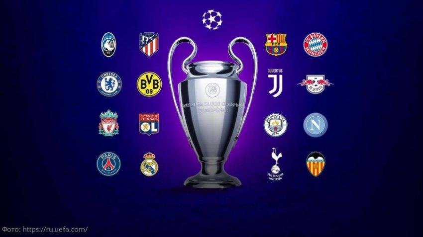 Лига чемпионов 2019-2020: события на сегодня