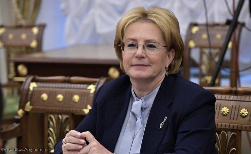 Вероника Скворцова заявила, что до июня спада пандемии коронавируса не будет