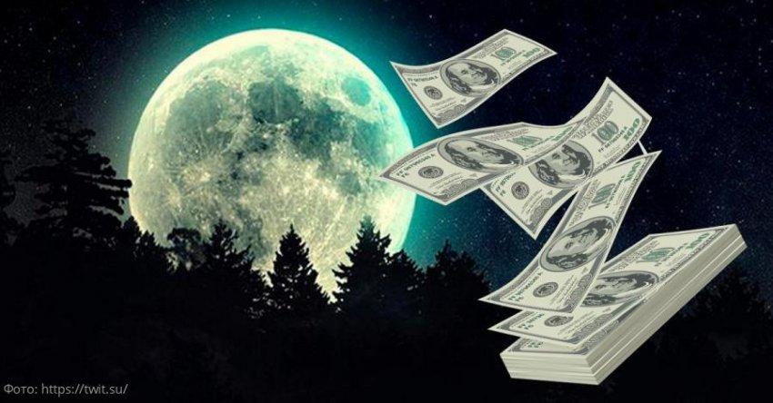 Монеты на подоконнике: астрологи раскрыли секрет финансового процветания