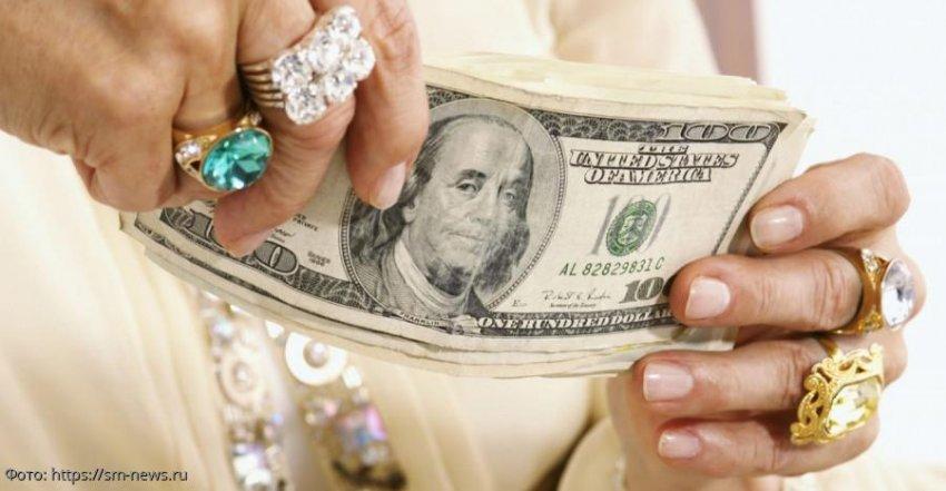 Т. Глоба: 11 апреля начинается период денежной удачи для представителей 3 знаков зодиака