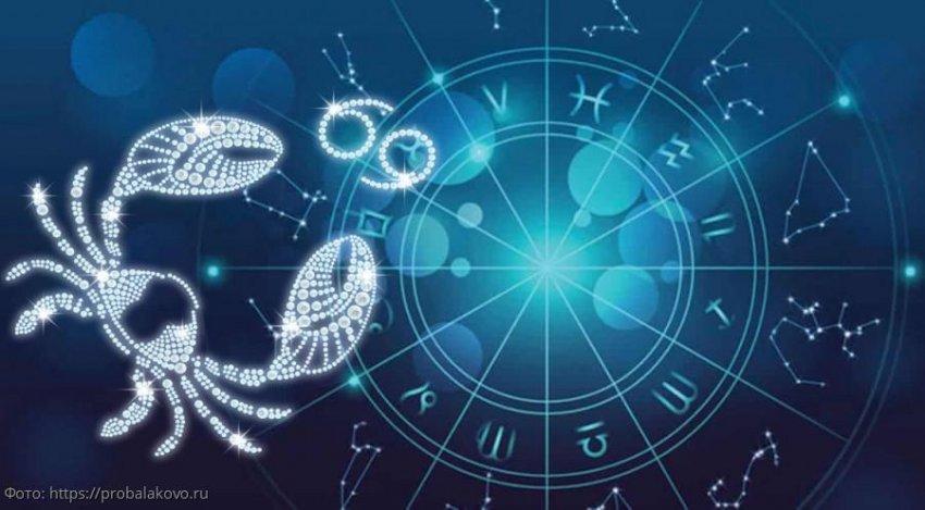 На какие «три кита» следует обратить внимание Девам и Ракам в ближайшие время