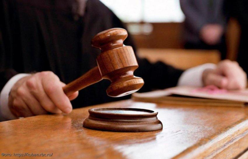 В Краснодарском крае осудили жителя Абхазии, пытавшегося провезти через государственную границу наркотические вещества