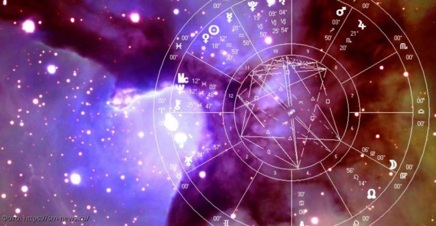 Рабочий гороскоп на 14 апреля 2020 года для Стрельцов, Козерогов, Водолеев, Рыб