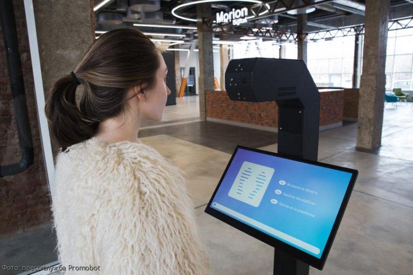 Власти Пермского края закупили терминалы для измерения температуры в общественных местах