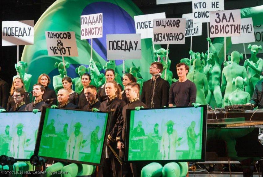 О переносе XI церемонии вручения премии им. Сергея Курёхина