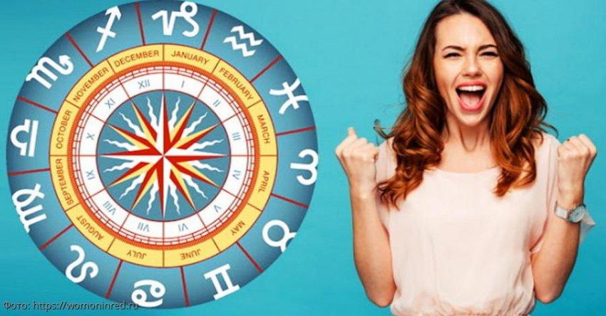 В. Володина: последняя неделя апреля принесёт невероятный фарт трём знакам зодиака