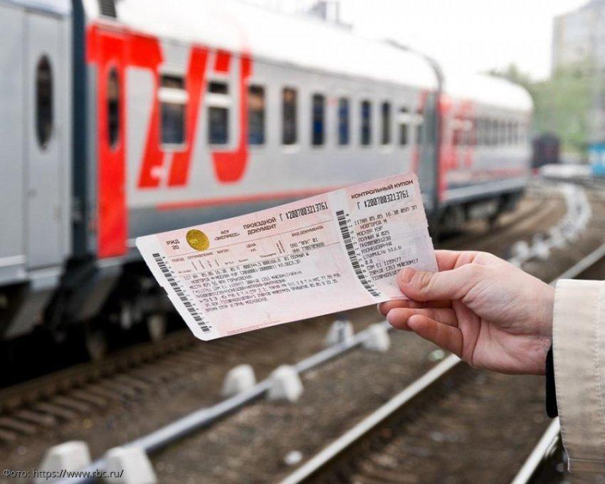 Остановка Москва: Москва - поезд, расписание, цена в 2020 году
