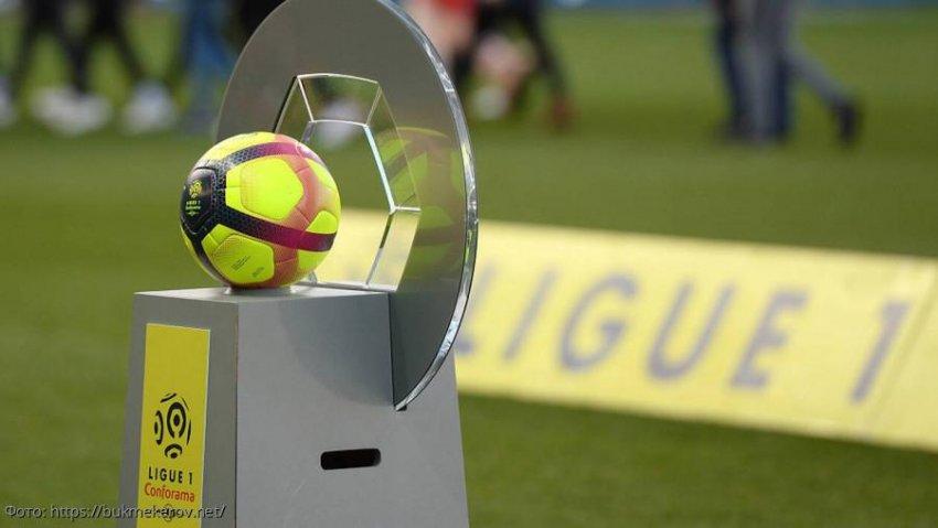 Чемпионат Франции по футболу 2019-2020: последние новости