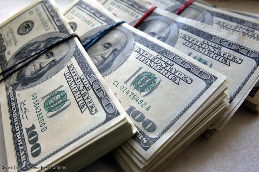 Прогноз курса доллара на 2020