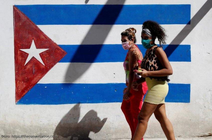 Ответ коронавируса: почему на Кубе такой интересный случай