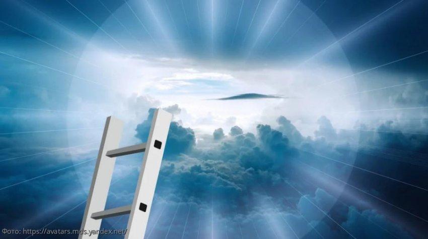 П. Глоба: новолуние 23 апреля поможет 3 знакам зодиака подняться по карьерной лестнице