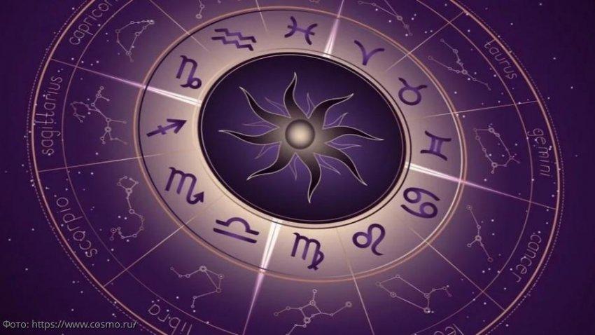 25 апреля три знака зодиака начнут новую жизнь, разорвав замкнутый круг проблем