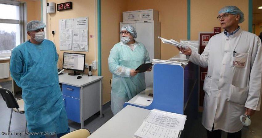 Как получить больничный лист на карантине: всё что нужно знать