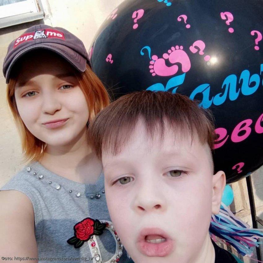 13-летняя беременная Даша Суднишникова раскрыла пол будущего ребенка