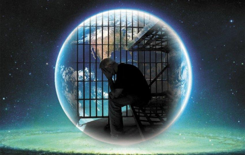 Происхождение человека на Земле, созданной для рабства