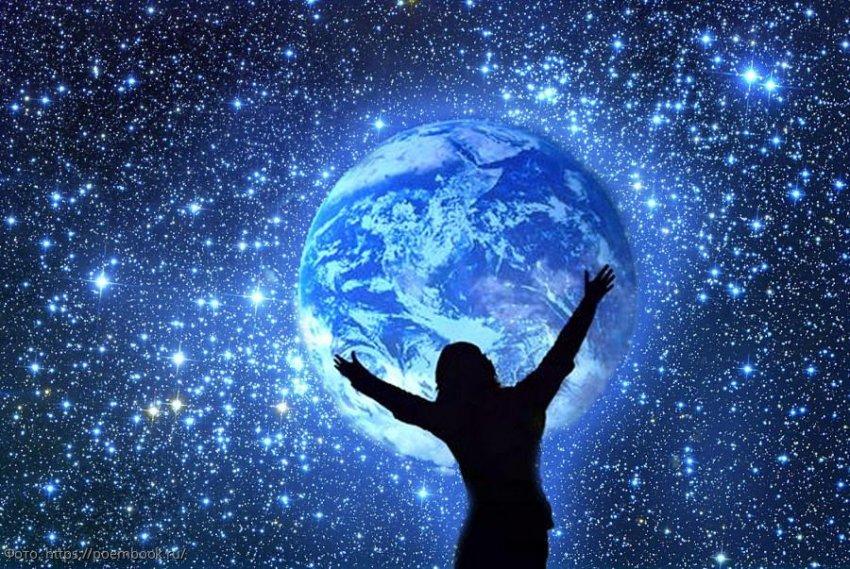 Т. Глоба: в мае 3 знака зодиака получат от Вселенной удивительные подарки