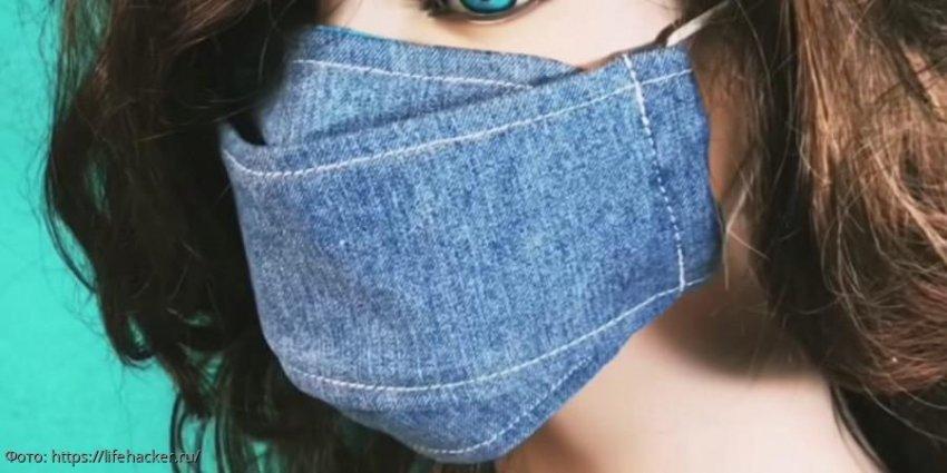 Лайфхак: как сшить маску для лица из ткани