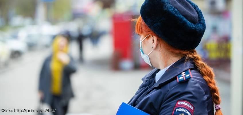 Ситуация на сегодня с коронавирусом во Владивостоке и Приморском крае