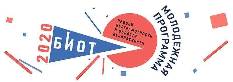Стартовал Всероссийский конкурс журналистских работ