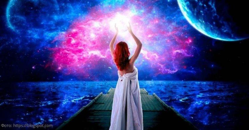Исполнение мечты и большая любовь: П. Глоба назвал знаки зодиака, чья жизнь в мае изменится к лучшему