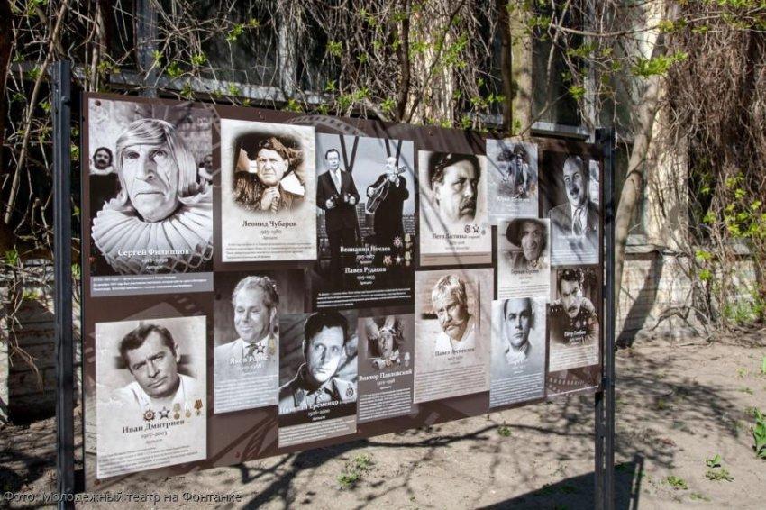 Онлайн-мероприятия Молодежного театра на Фонтанке, посвященные 75-й годовщине Великой Победы