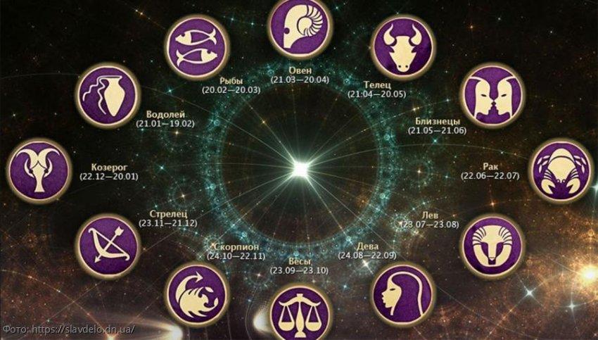 Рабочий гороскоп на 4 мая 2020 года для Стрельцов, Козерогов, Водолеев, Рыб