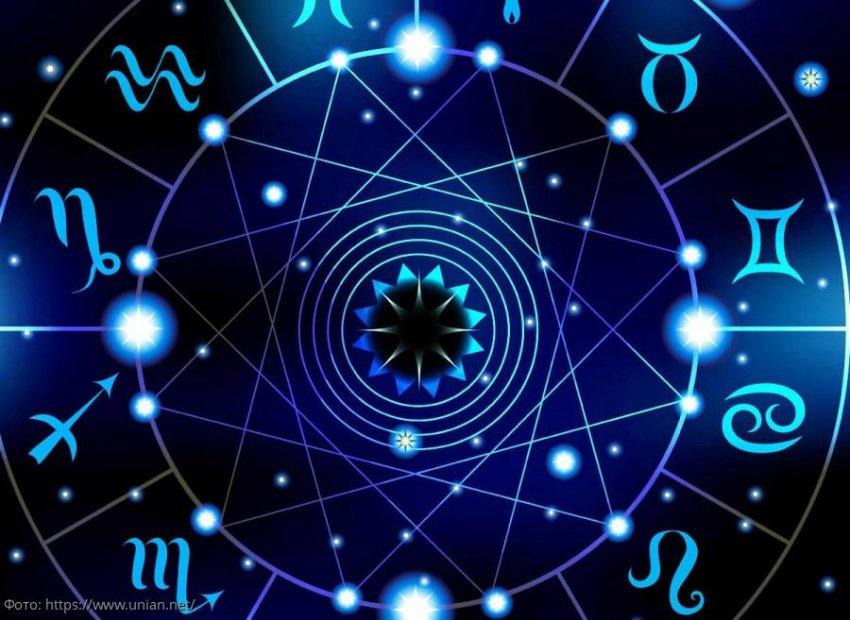 Рабочий гороскоп на 5 мая 2020 года для Львов, Дев, Весов, Скорпионов