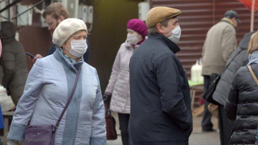 Коронавирус в Перми и Пермском крае: что известно на сегодня