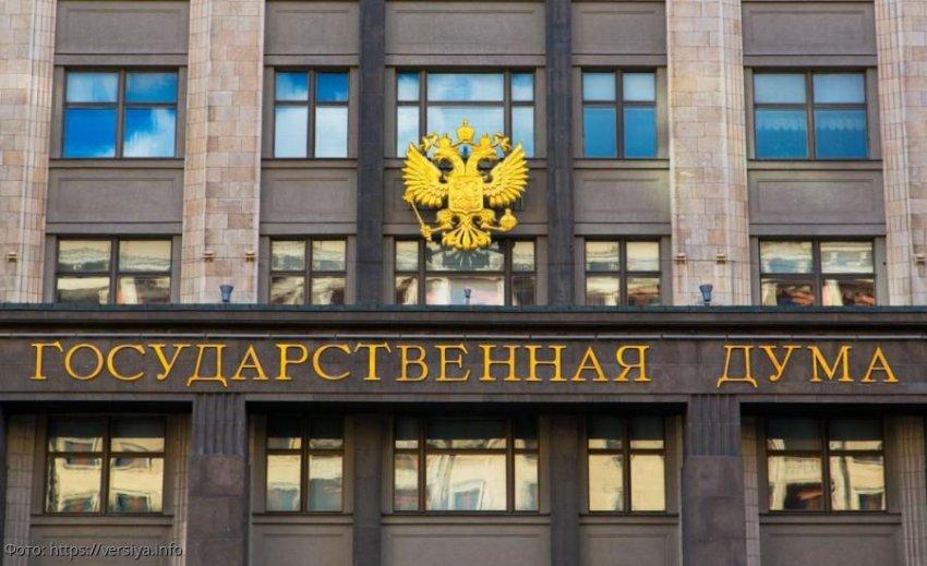 Госдума поддержала отмену госэкзаменов в российских школах в 2020 году