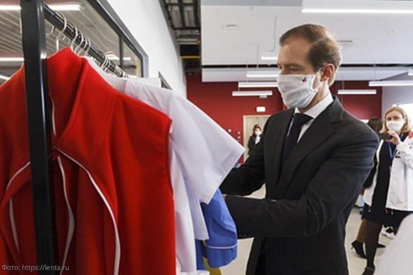 Медперсонал в России полностью оснащен защитными костюмами