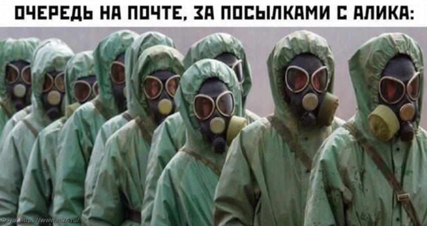 Как юмор помогает справиться с пандемией коронавируса