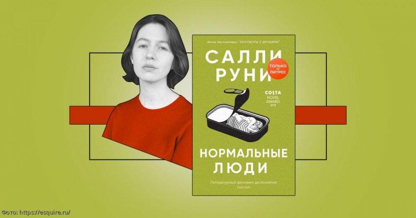 Пять романов о совершеннолетии, где сталкиваются классовая принадлежность и любовь