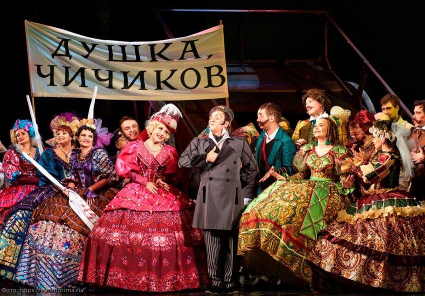 Мариинский театр покажет оперу «Мертвые души» в годовщину публикации первого издания поэмы Н. В. Гоголя