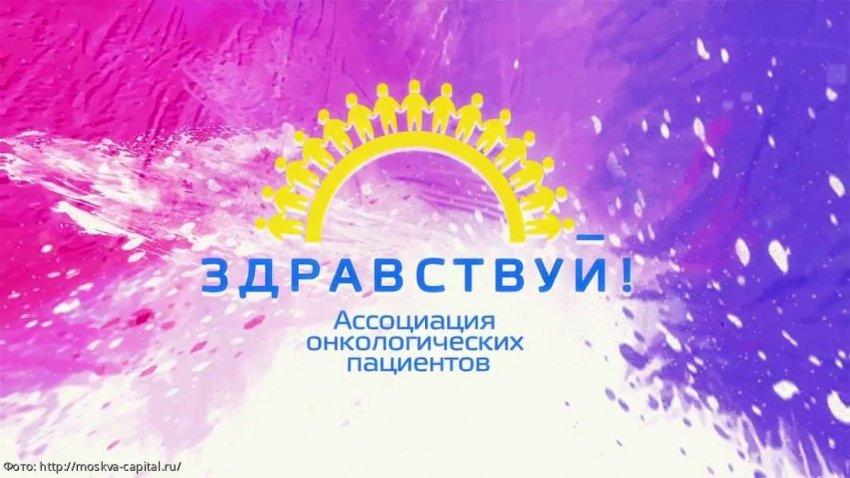 Максим Завидия, Наталия Иванова и другие известные артисты признались, что не понаслышке знают, что такое рак
