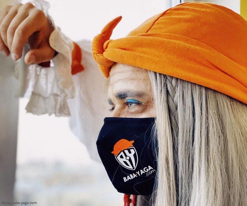 BABA YAGA всех оденет в свои маски