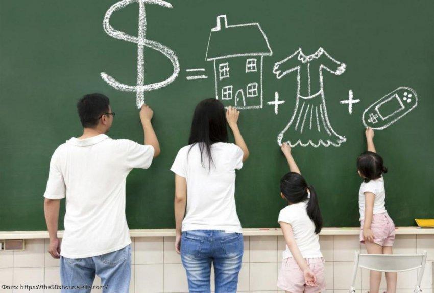 Новое исследование показало, что может сделать распадающаяся экономика с семейными парами