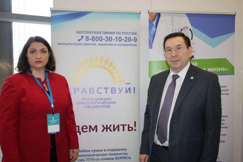 Президент Ассоциации «Здравствуй» рассказала об адресной помощи онкопациентам в период пандемии COVID-19