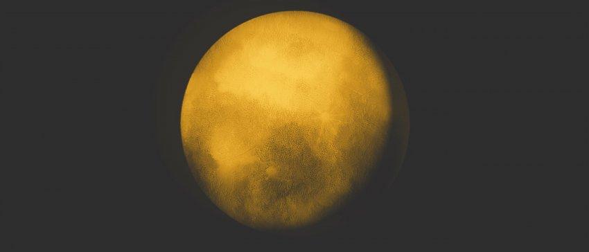 Плутон - не настоящая планета Солнечной системы