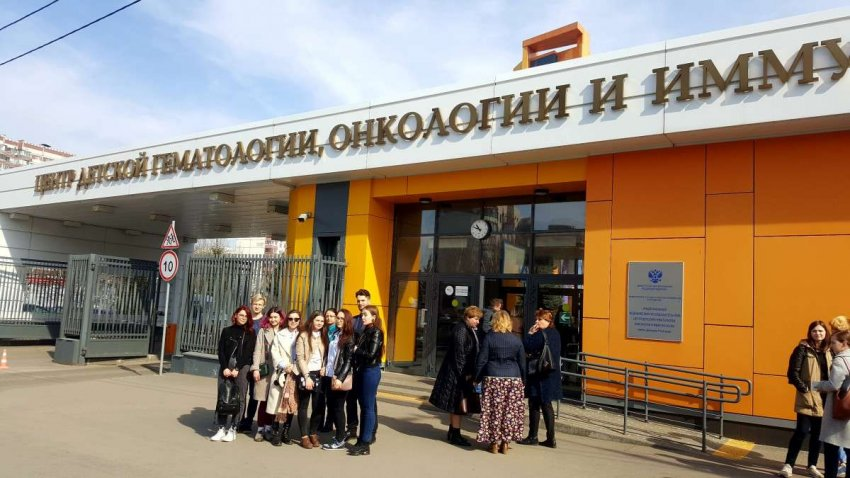 НМИЦ ДГОИ им. Дмитрия Рогачева провел онлайн трансляцию редкого для детей оперативного вмешательства
