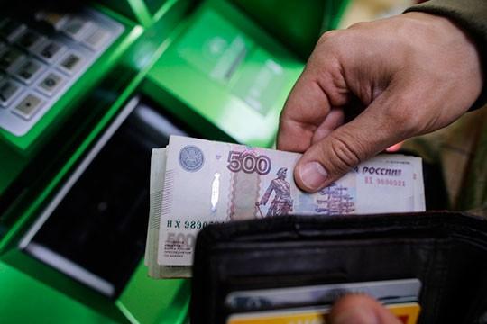«Комитет 300» и коронавирусный кризис: Заговор денежных хозяев