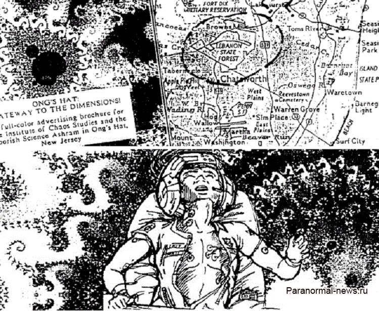 Секретный культ Вали Ферда и открытие Врат в иной мир