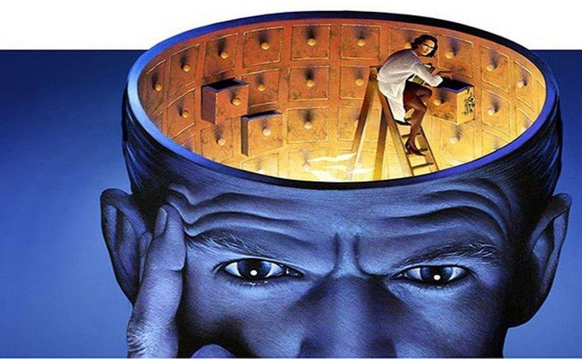 Необычные свойства памяти: ложные воспоминания