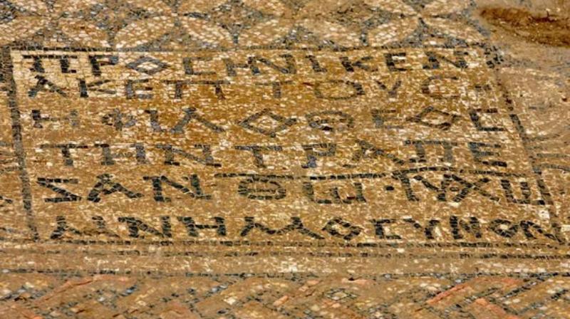 Найдено самое первое письменное упоминание Иисуса Христа