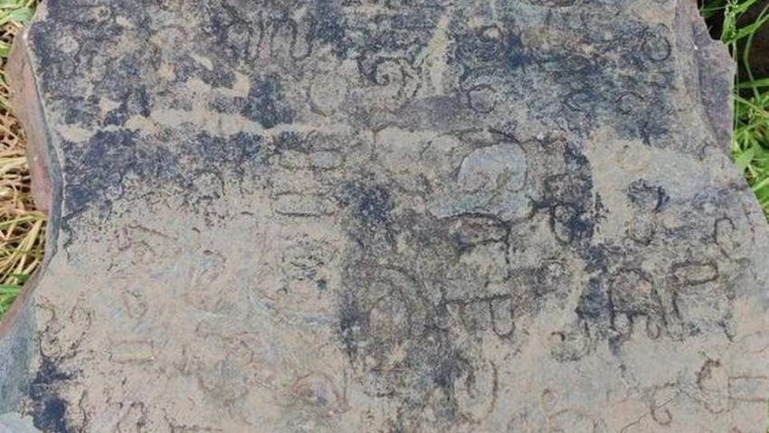 В Индии обнаружена 1200-летняя табличка с грозным предупреждением