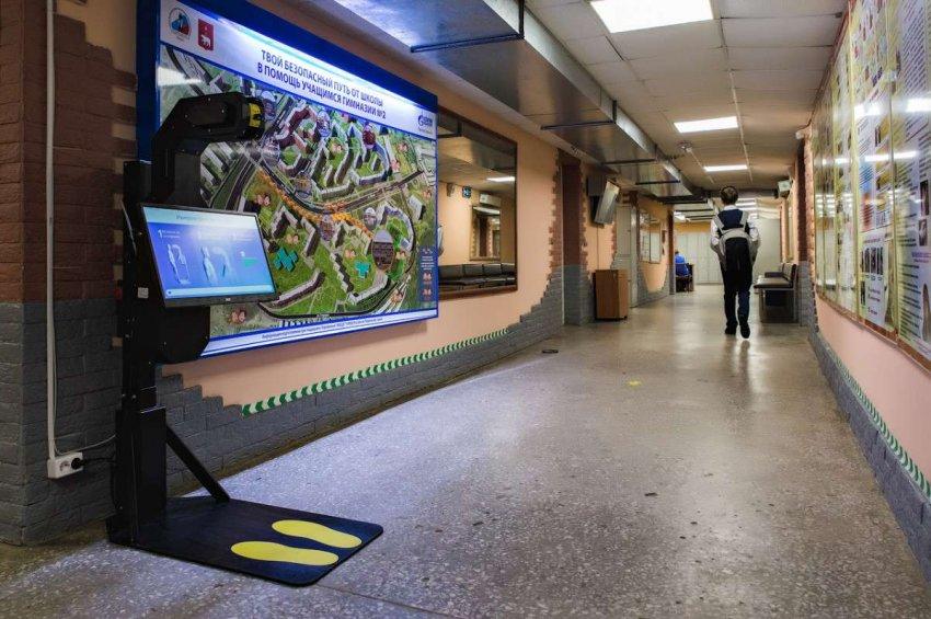 Российская разработка помогла пермской школе избавиться от очередей на входе
