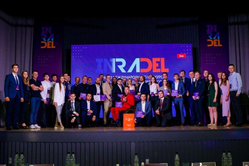 Названы лучшие российские научно-технические стартапы 2020 года по версии международного конкурса INRADEL